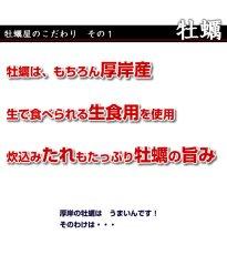 画像3: 北海道厚岸産 牡蠣飯の素 (3)