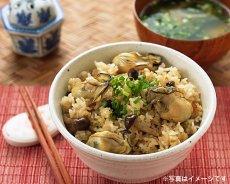画像8: 北海道厚岸産 牡蠣飯の素 (8)