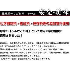 画像9: 北海道厚岸産 牡蠣飯の素 (9)