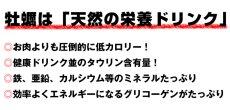画像2: 【お急ぎ便】三陸産志津川産 バーベキュー用ふぞろい殻付牡蠣 (お届け地域限定) (2)