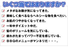 画像3: 三陸山田湾産 バーベキュー用ふぞろい殻付牡蠣 (3)