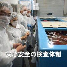 画像8: ウッディアイランド 殻付牡蠣 (8)