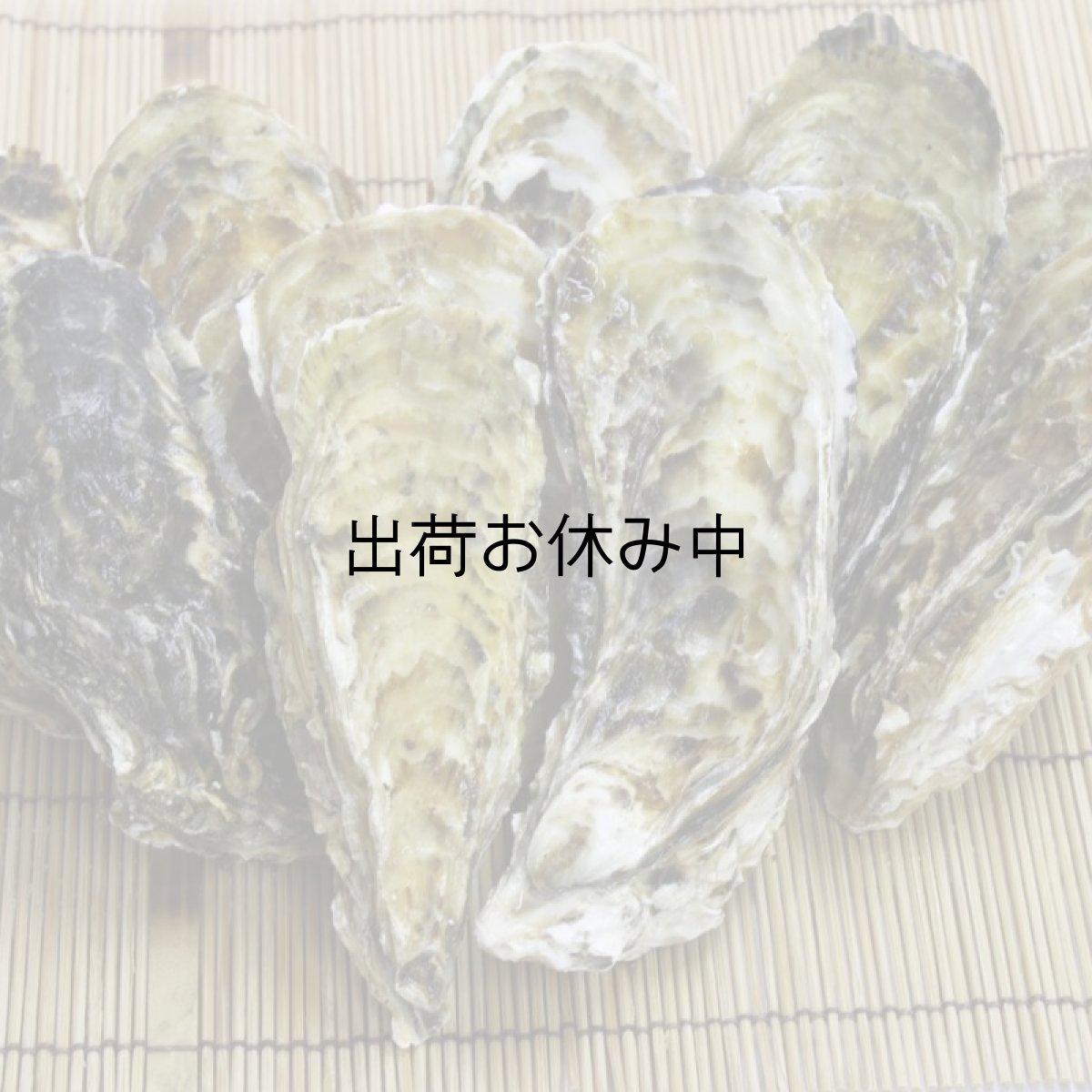 画像1: 三重答志島桃取産 桃こまちカンカン焼きセット (1)