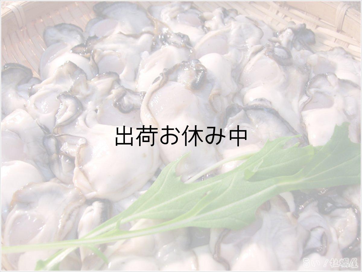 画像1: 石川能登産 むきみ牡蠣 (1)