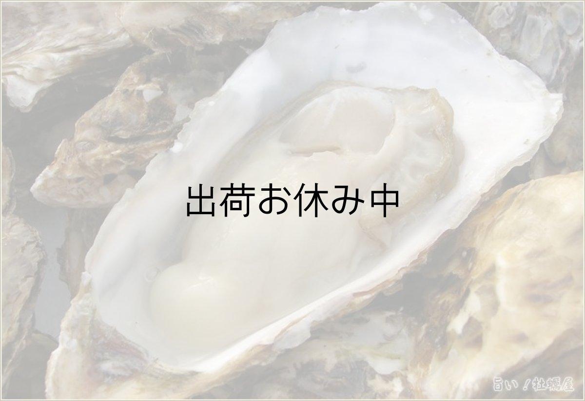画像1: 香川さぬき志度湾産 殻付牡蠣 (1)