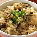 <むきみ牡蠣のレシピ>簡単、炊き込み牡蠣飯