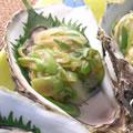 <殻付牡蠣のレシピ>牡蠣の香り蒸し