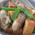 <むきみ牡蠣のレシピ>牡蠣と厚揚げの味噌炒め
